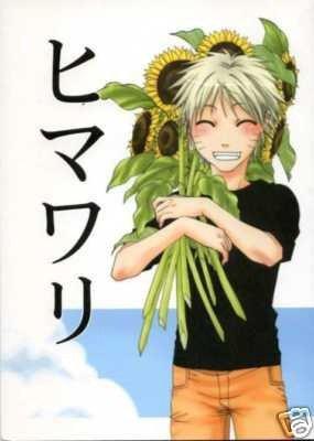 Sasunaru Yaoi Lemon