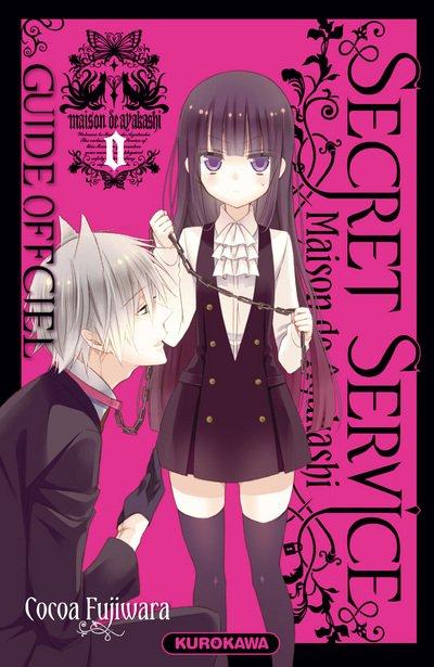 Secret Service (manga)