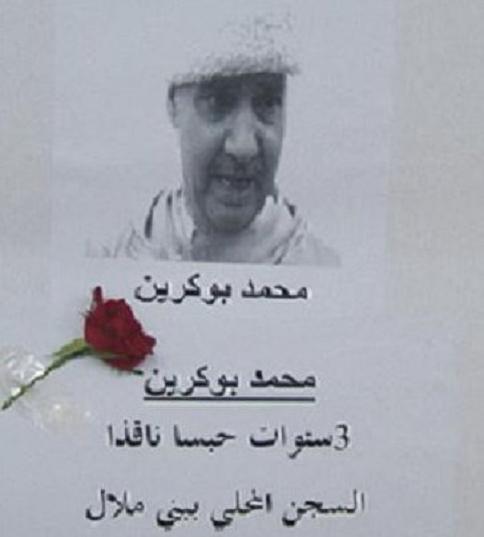 il y a un an ... Mohamed Bougrine