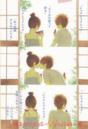 Manga n° 2 Bokura ga Ita ✿