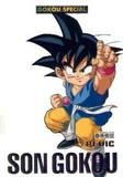 Photo de dragonballz148