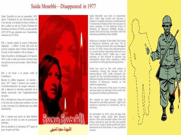 La journée nationale de la femme militante: Saida Lamnabhi