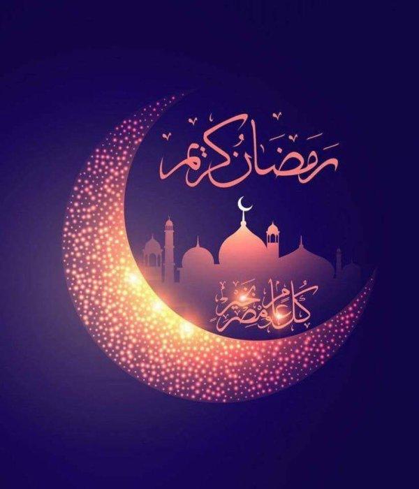 bon ramadan a tous bisous