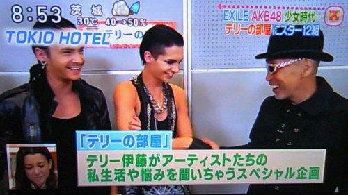 25.06.2011 - Tokio Hotel à Tokyo (Japon).