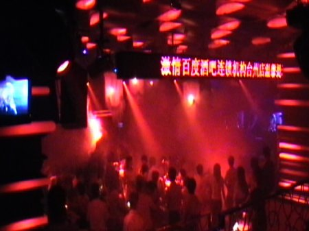 Dj Miss Shine Boilling Club -  China