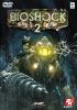 Bioshock 2 10 Euro
