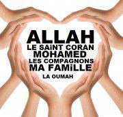 allhamdoulilah!!!!!!!!!!!!