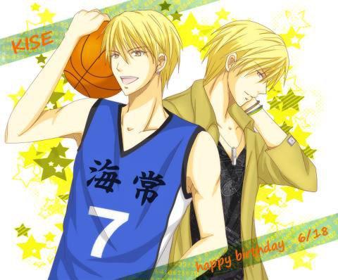 Ryout'Oni-chan et moi ♥~