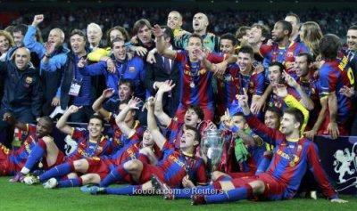 FC BARCELONE TOUT SIMPLEMENT FANTASTIQUE
