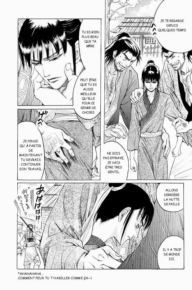 kinpeibai kinden honoo no kuchizuke chapitre 1 partie 1