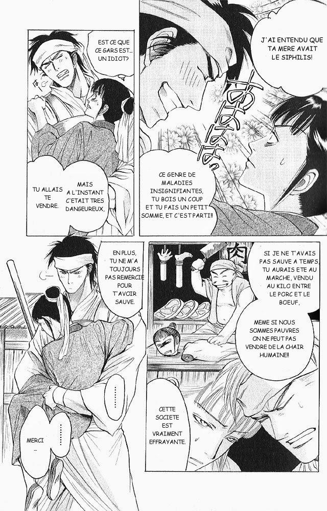 kinpeibai kinden honoo no kuchizuke chapitre 1 partie 2