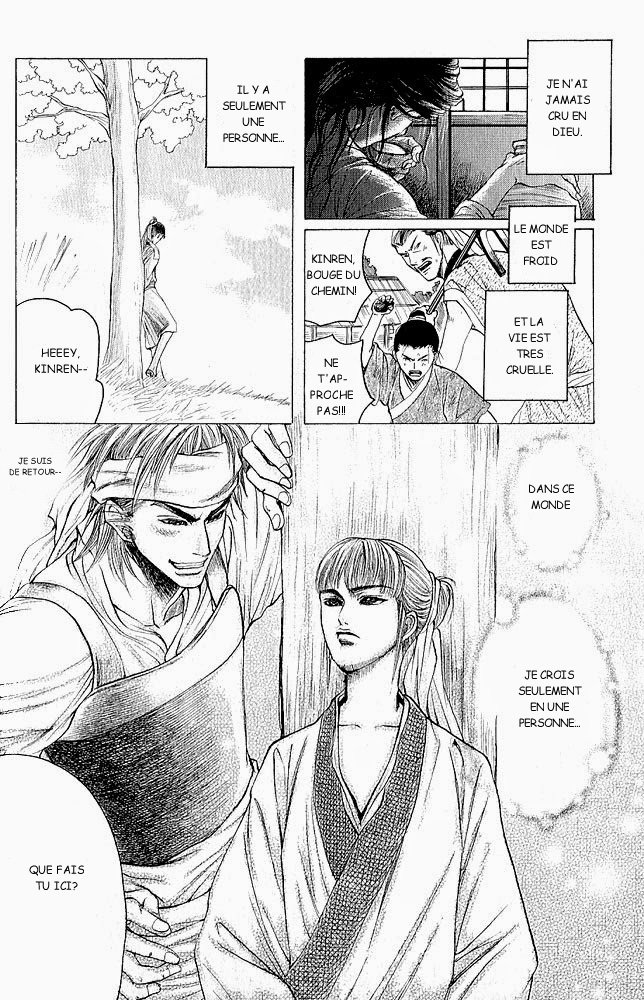 kinpeibai kinden honoo no kuchizuke chapitre 1 partie 3