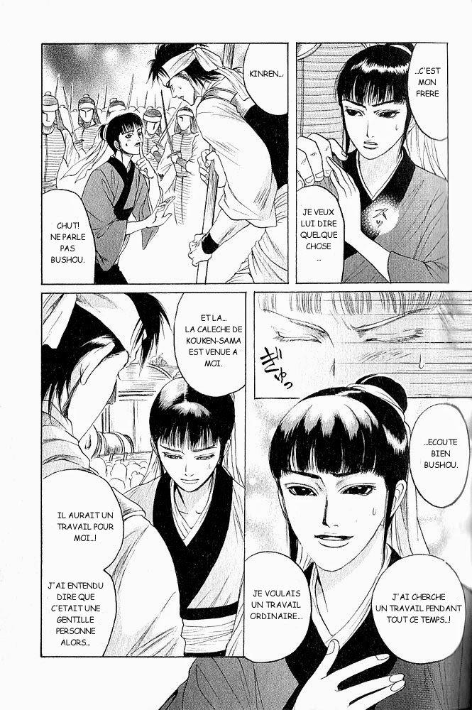 kinpeibai kinden honoo no kuchizuke chapitre 1 partie 4