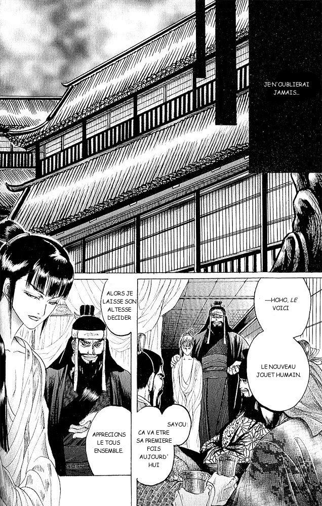 kinpeibai kinden honoo no kuchizuke chapitre 1 partie 5