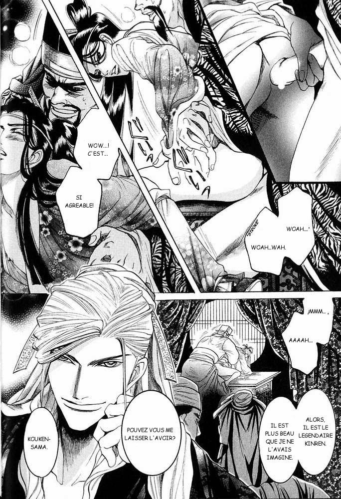 kinpeibai kinden honoo no kuchizuke chapitre 2  partie 2