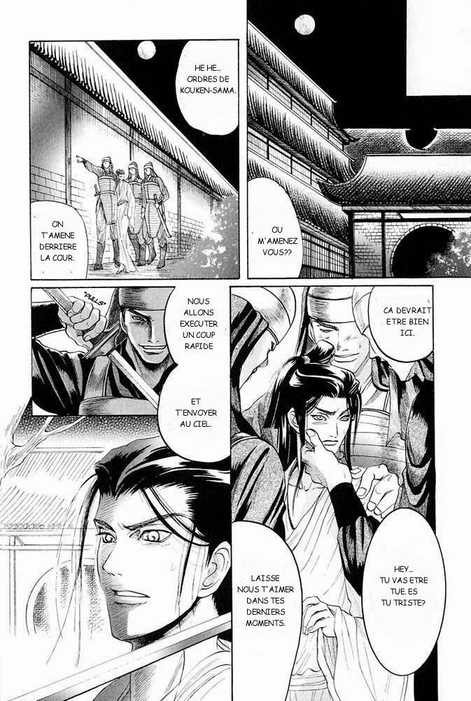 kinpeibai kinden honoo no kuchizuke chapitre 2  partie 3