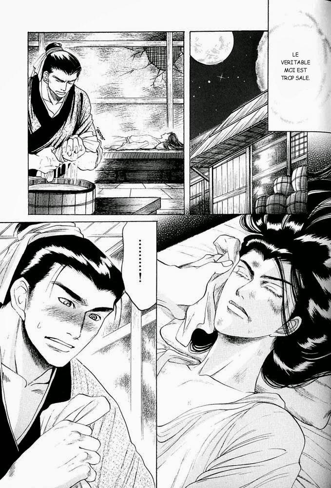 kinpeibai kinden honoo no kuchizuke chapitre 2 partie 4