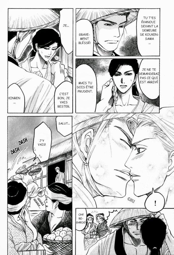 kinpeibai kinden honoo no kuchizuke chapitre 3 partie 1