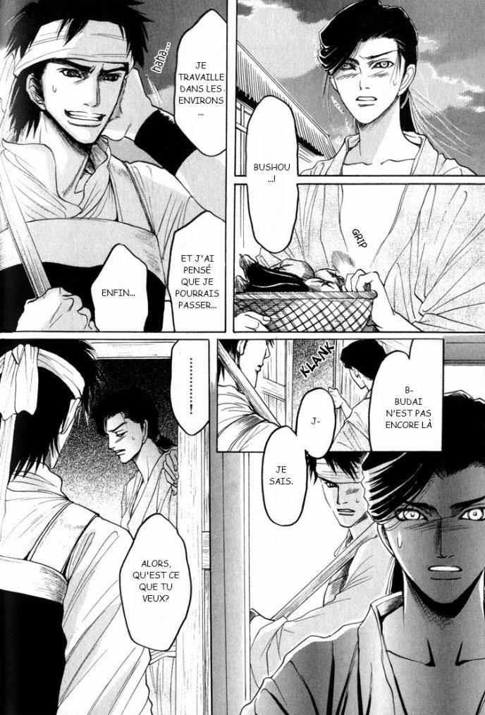 kinpeibai kinden honoo no kuchizuke chapitre 3 partie 2