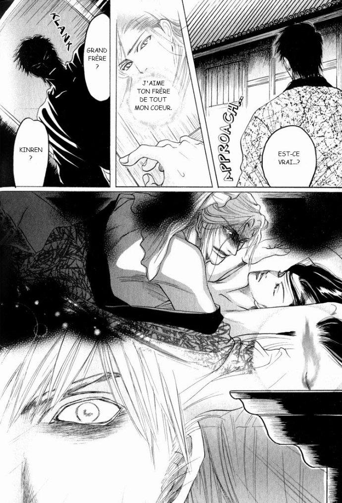 kinpeibai kinden honoo no kuchizuke chapitre 3 partie 4