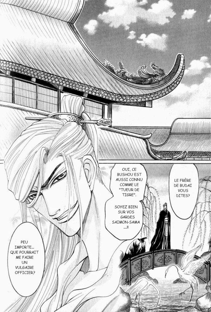 kinpeibai kinden honoo no kuchizuke chapitre 4 partie 1