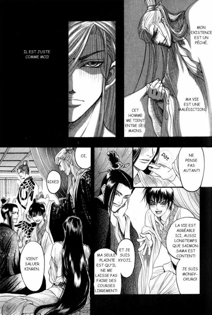 kinpeibai kinden honoo no kuchizuke chapitre 4 partie 2