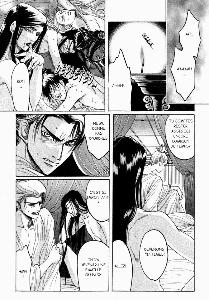 kinpeibai kinden honoo no kuchizuke chapitre 4 partie 3