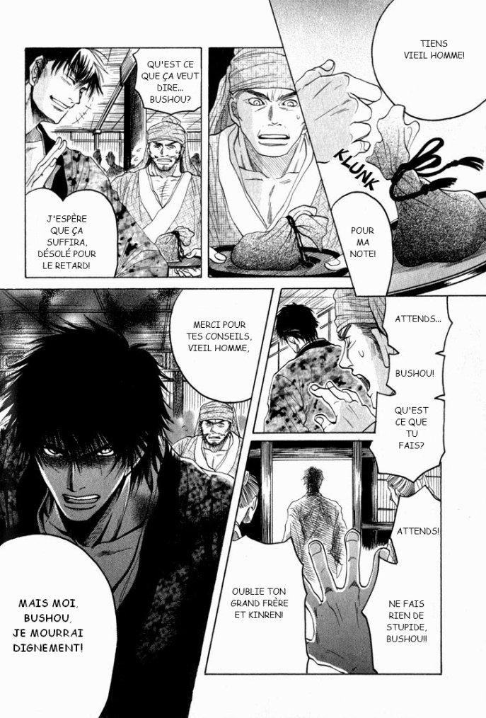 kinpeibai kinden honoo no kuchizuke chapitre 4 partie 4
