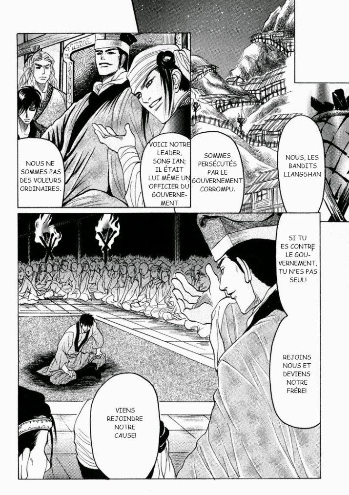 kinpeibai kinden honoo no kuchizuke chapitre 5 partie 1