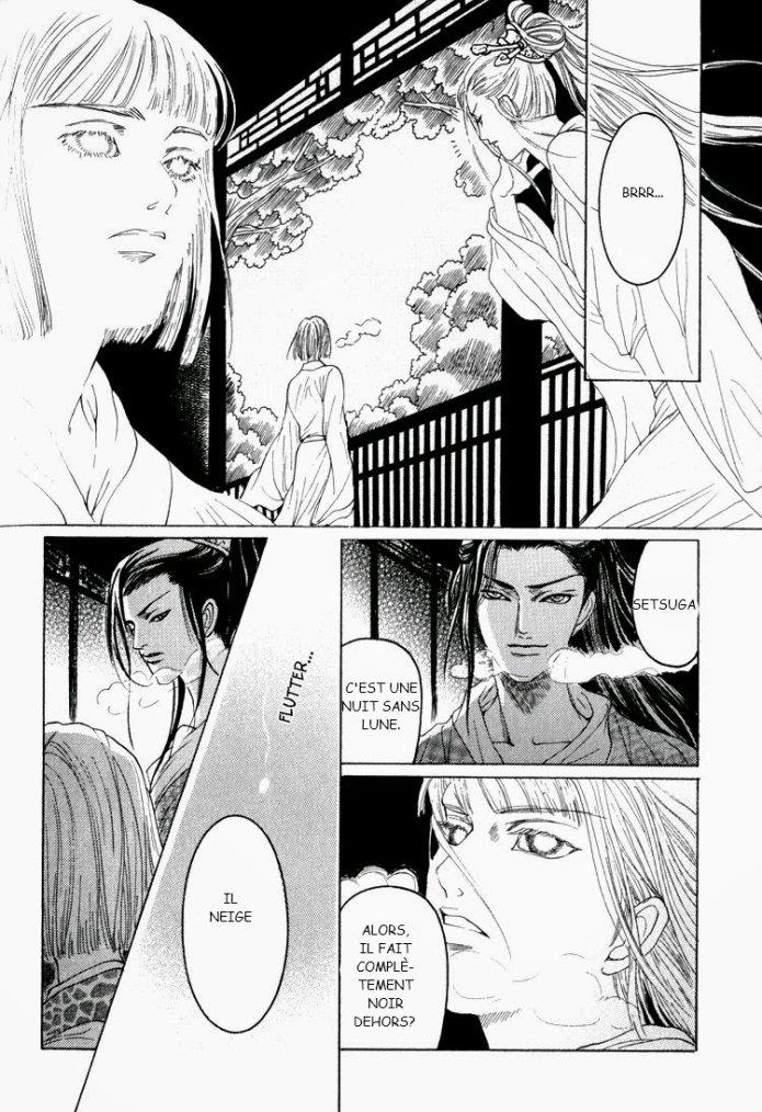 kinpeibai kinden honoo no kuchizuke chapitre 5 partie 2