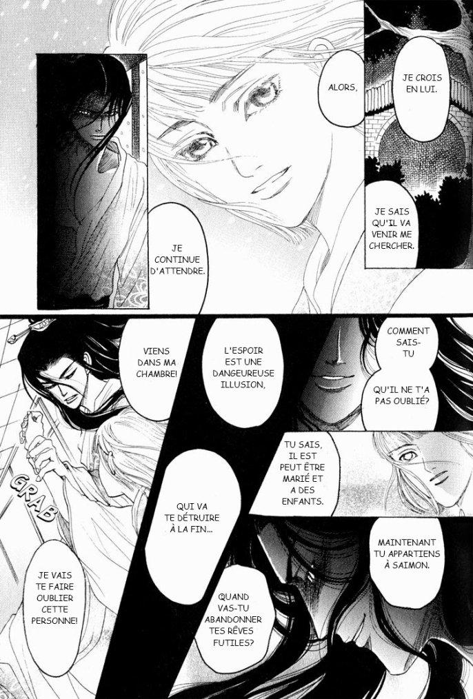kinpeibai kinden honoo no kuchizuke chapitre 5 partie 3