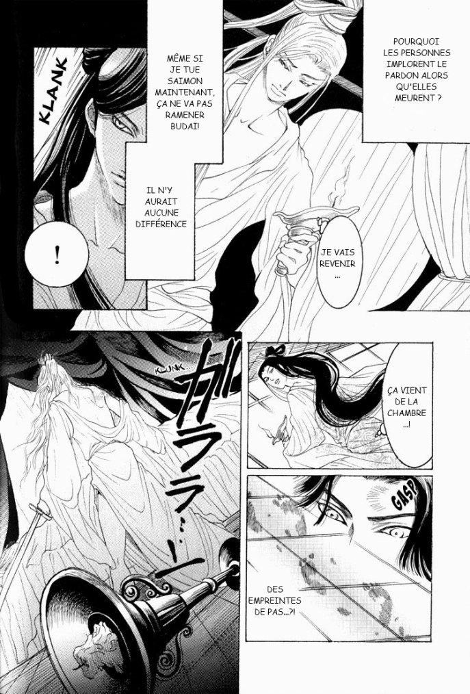 kinpeibai kinden honoo no kuchizuke chapitre 5 partie 4