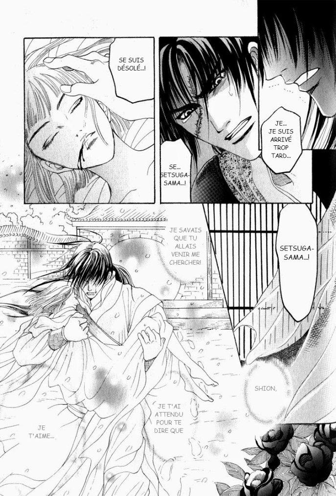 kinpeibai kinden honoo no kuchizuke chapitre 5 partie 5