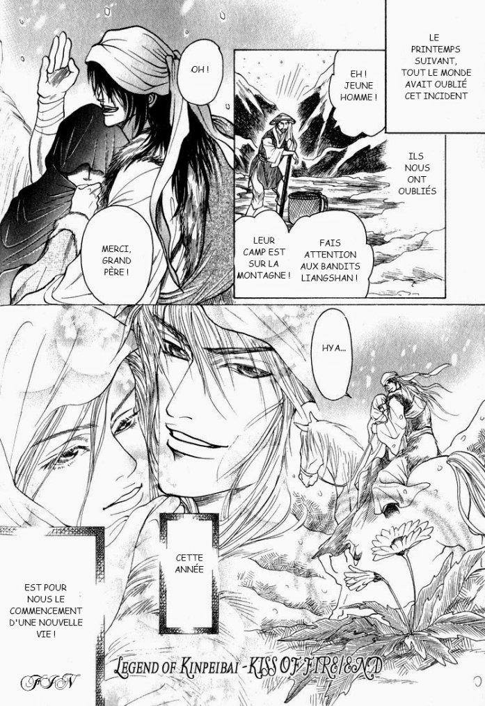 kinpeibai kinden honoo no kuchizuke chapitre 5 partie 6