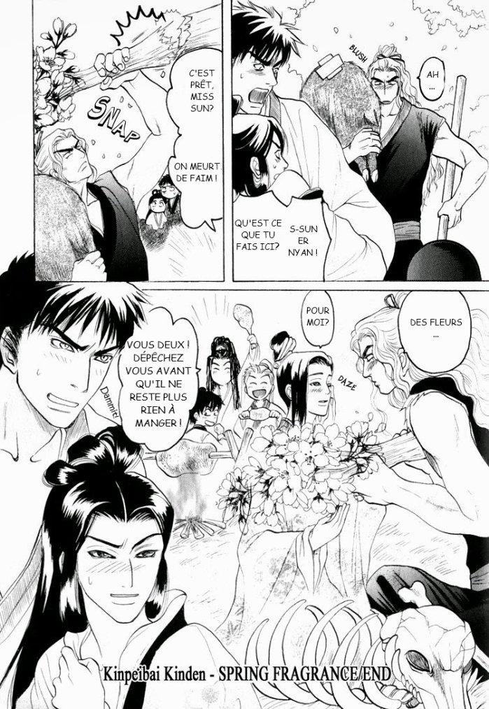 kinpeibai kinden honoo no kuchizuke chapitre 6 partie 2