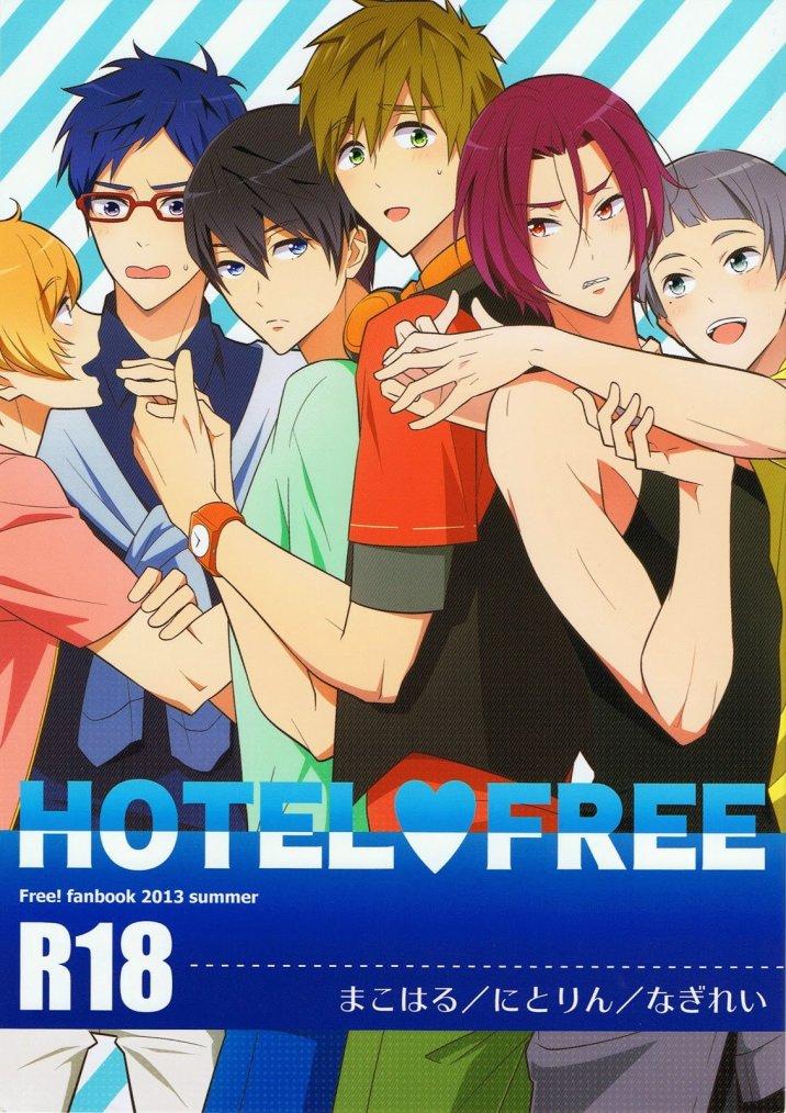 Free! dj - hotel free partie 1
