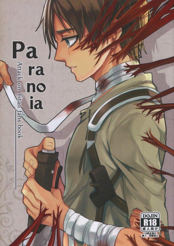 Shingeki no kyojin dj - paranoia partie 1