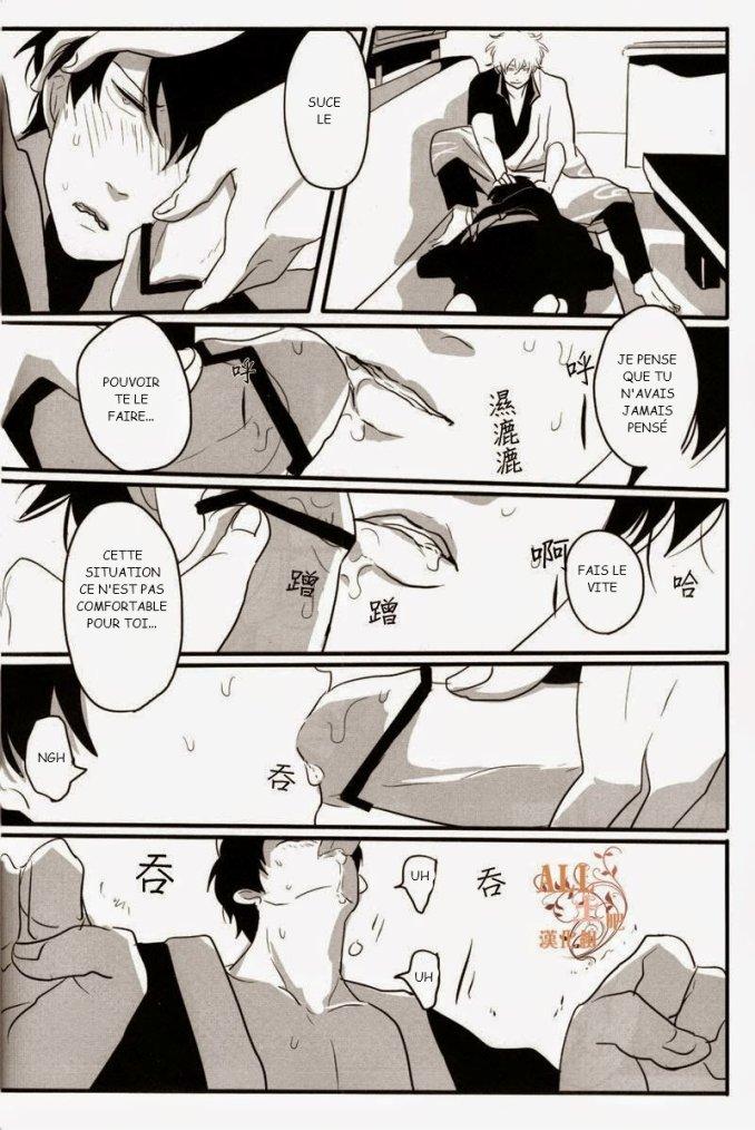 Gintama - Otoshimon partie 2