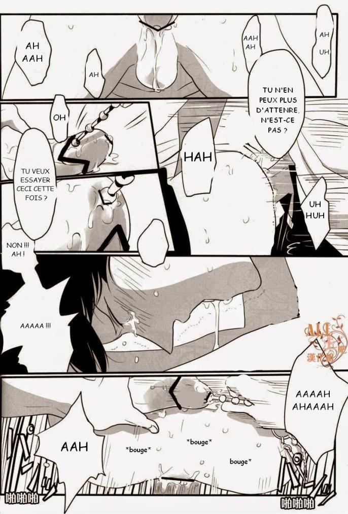 Gintama - Otoshimon partie 4
