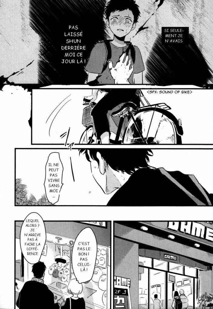 Hikizuru oto partie 2