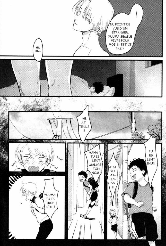 Hikizuru oto partie 5