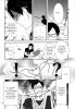Free! - Ryuugazaki nanigashi wa seiyoku wo moteamashiteiru partie 2
