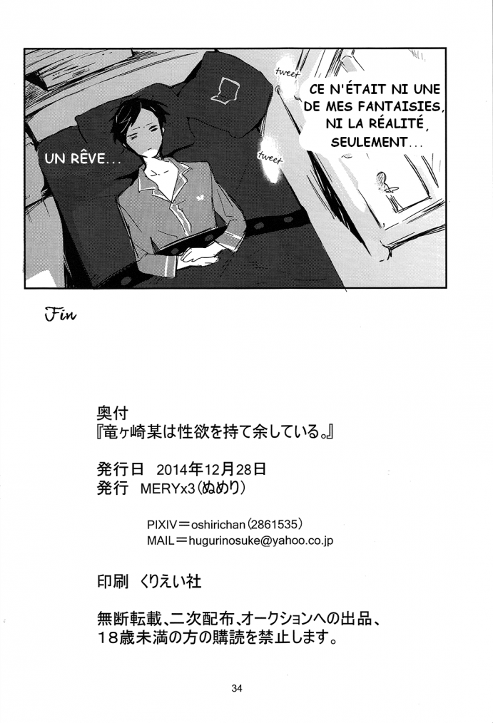 Free! - Ryuugazaki nanigashi wa seiyoku wo moteamashiteiru partie 5