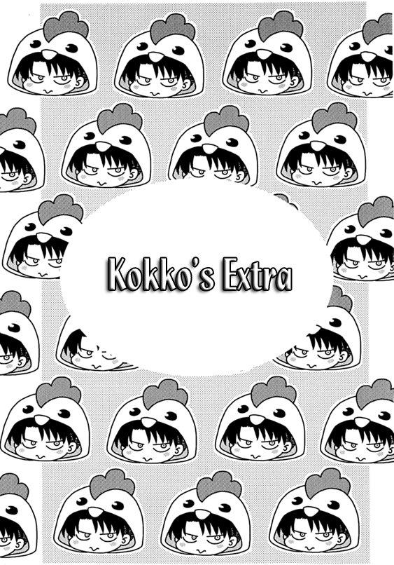 Shingeki no kyojin - Kokko heicho bonus 1