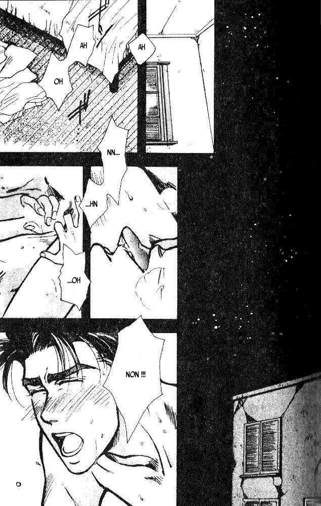 Ryoujoku kyoushitsu chapitre 1 partie 1