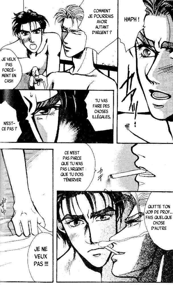 Ryoujoku kyoushitsu chapitre 1 partie 2