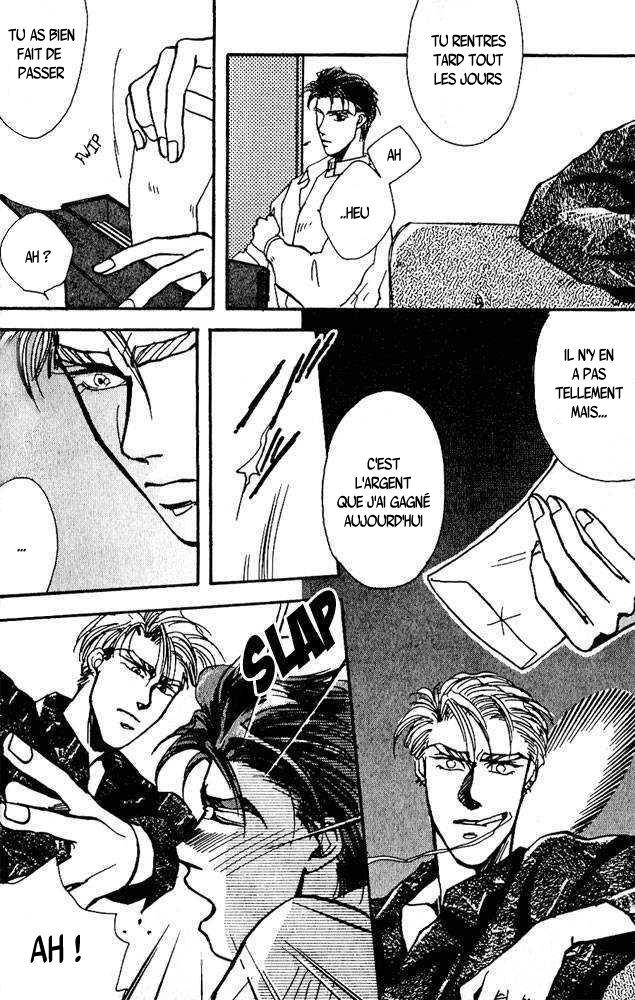 Ryoujoku kyoushitsu chapitre 1 partie 3