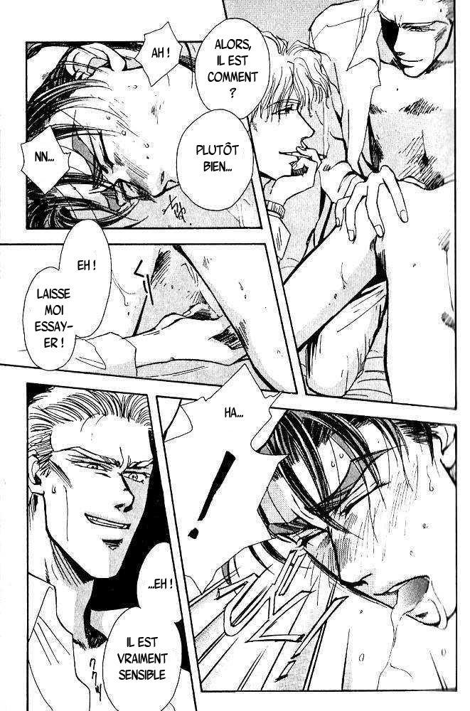 Ryoujoku kyoushitsu chapitre 2 partie 1
