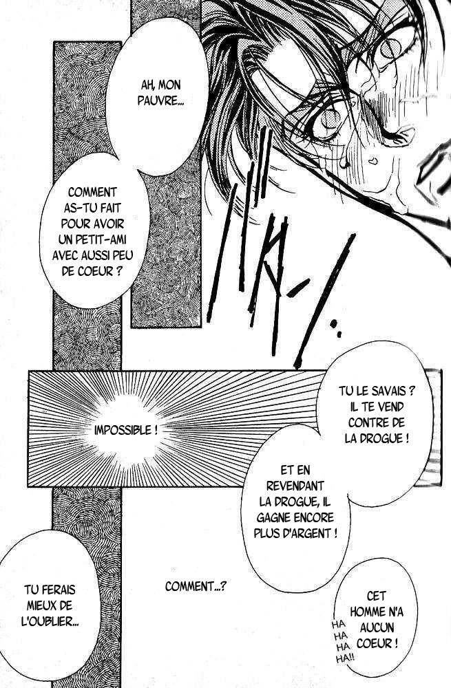 Ryoujoku kyoushitsu chapitre 2 partie 2