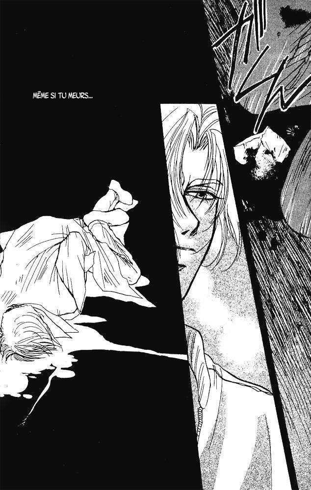 Ryoujoku kyoushitsu chapitre 2 partie 3